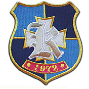school badge genspireerd door Clannad hikarizaka prive middelbare school graad 3