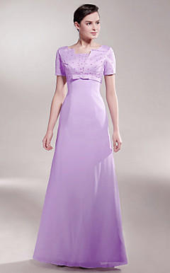 Empire Scoop Floor-length Satin Mother of the Bride Dress