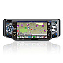 4.3-inch Touch Screen 1 Din In-Dash Car DVD 2GB SD Card and Free Map