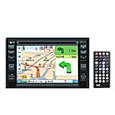 6.2-inch Touch Screen 2 Din In-Dash Car DVD Player Built-in GPS Function ML-B