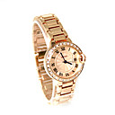 Weiqin Unique Ladies Women Dress Watch W4270L (LSB043)
