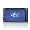 Da 7 pollici touch screen 2 DIN auto in-dash dvd player per Hyundai Elantra con funzione GPS (szc599)