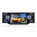 4-inch Touch Screen 1 Din In-Dash Car DVD Player Support Ipod DT-4002I (SZC640)
