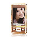 GIONE N18 Dual Card Setting Diamond Touch Screen Cell Phone Gold(Not For U.S/Canada)