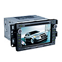 7 inch Touch Screen Car DVD Player-TV-FM-Bluetooth For Chevrolet Epica - Lova-2006 to 2009
