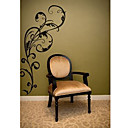 Decorative Wall Sticker (0732 -XM-JJ-528)