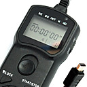 TM-J Timer Remote Control Shutter for Olympus SP-510 UZ, SP-550 UZ, SP-560 UZ, SP-565 UZ, SP-570 UZ, E400, E410, E420, E510, E520 (CCA407)