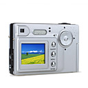 Megacam 500 Digital Camera 5.0 MP CMOS with 1.5inch TFT LCD Color Screen (DCE333)