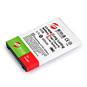 Replacement Cell Phone Batteries SNN5749A for MOTOROLA C115/W150i/W200/V171 (C115)