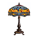 Tiffany Style Table Light with 2 Lights - Gragonfly Patterned Shade