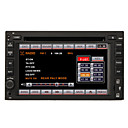 "6.2"" Digital Touch Screen Car DVD Player For BUICK Excelle-PIP-GPS-DVB-T-RDS-iPod-BT-Steering Wheel Control"