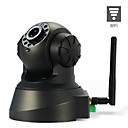 IP Surveillance Camera with Angle Control + Motion Detection