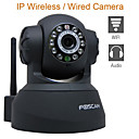 Wireless IP Camera with IR LED