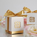 Laser-Cut Double Happiness Favor Box-Gold Satin(set of 12)