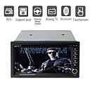 6.95 Inch 2Din Car DVD Player with TV RDS Bluetooth