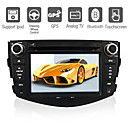 Autoradio DVD 7 pouces / GPS / pour Toyota RAV4 (2009)