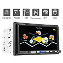 7 Inch Digital Screen 2 Din Car DVD Player Support GPS IPOD Bluetooth Digital TV RDS 3D Steering Wheel Control