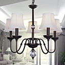 Elegant Style Chandelier with 5 Lights in White Shade