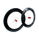 Farseer -88mmCarbon Fiber Tubular Road Bicycle Wheelsets with S Series