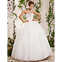 Ball Gown Sweetheart Strapless Floor-length Tulle Wedding Dress