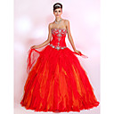 Ball Gown Strapless Floor-length Organza Prom Dress