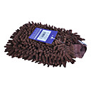 Car Chenille Glove (Royal Blue, Brown  Double Sides)