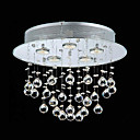 60W Crystal Beaded Modern Flush Mount with 5 Lights in GU10 Base