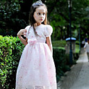 Lovely Short Bishop Sleeve Satin/Tulle Wedding/Evening Flower Girl Dress