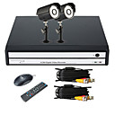 Home & Business Security Monitoring 4 Channel DVR with 2 Outdoor Camera