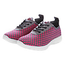 Men's Super Light Breathable Woven Shoes (Assorted Colors)