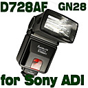 Emoblitz D728AFS AUTOFOCUS TTL DIGITAL FLASHGUN for Sony ADI/TTL A55 A580 A450