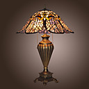 Tiffany Style Table Light with 2 Lights - Floral Shade